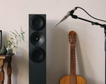 Room Correction: The 'Invisible Audio Component'