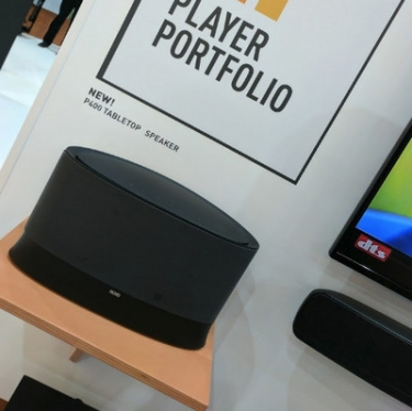 ISE 2017: NuVo Bolsters Ecosystem For Whole House Wireless Audio, Including  New DSPs   CE Pro