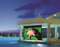 8 Outdoor Video Systems That Deliver Value and Performance