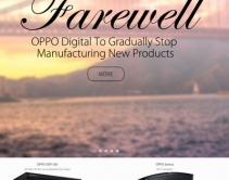Oppo Digital to End Production of DVD and Blu-ray Players, Promises Updates 'from Time to Time'